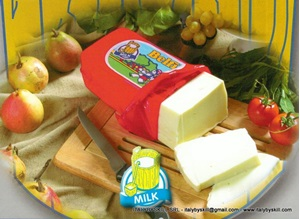 """Picture of """"Bel Filato"""" Cheese"""